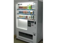 自动售饮料机冷藏保鲜设备