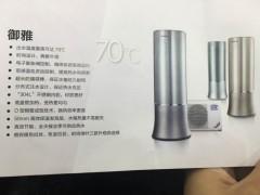 格力空气能热水器-御雅