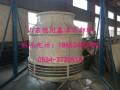 德州鑫泽60吨玻璃钢开式冷却塔