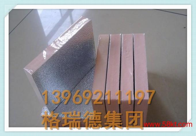 单面彩钢挤塑板