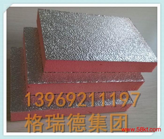 双面铝箔酚醛板