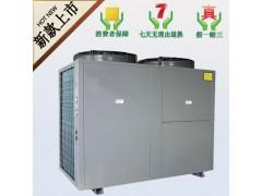 东莞塘厦空气能热水器工厂