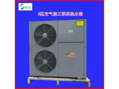 低温5匹空气能热泵热水器