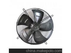 潍坊罗图牌制冷专用轴流风机