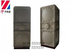 SMC玻璃钢保温水箱
