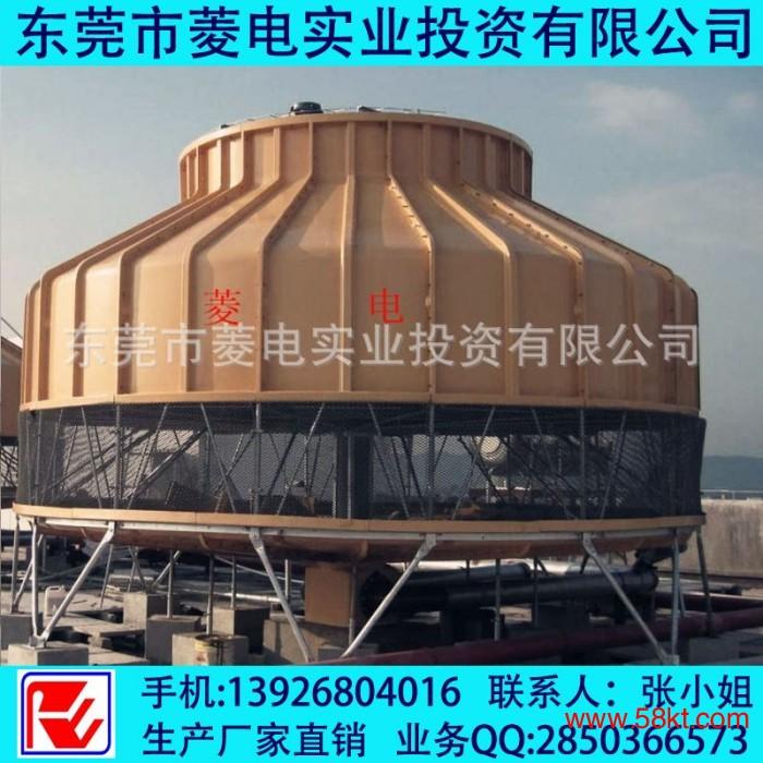 大型工业冷却塔800吨圆形逆流