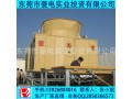 工业型逆流式方形冷却水塔