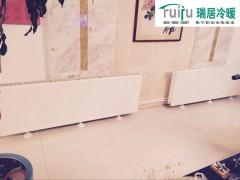 南京暖气片安装