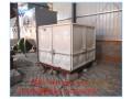 五屹玻璃钢组合式房顶水箱