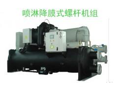 喷淋降膜式冷水机组