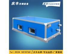 吊顶式空调机组吊顶式风柜