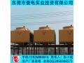 工业方形工业RT-225冷却塔