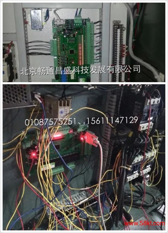 富尔达中央空调主板控制器维修