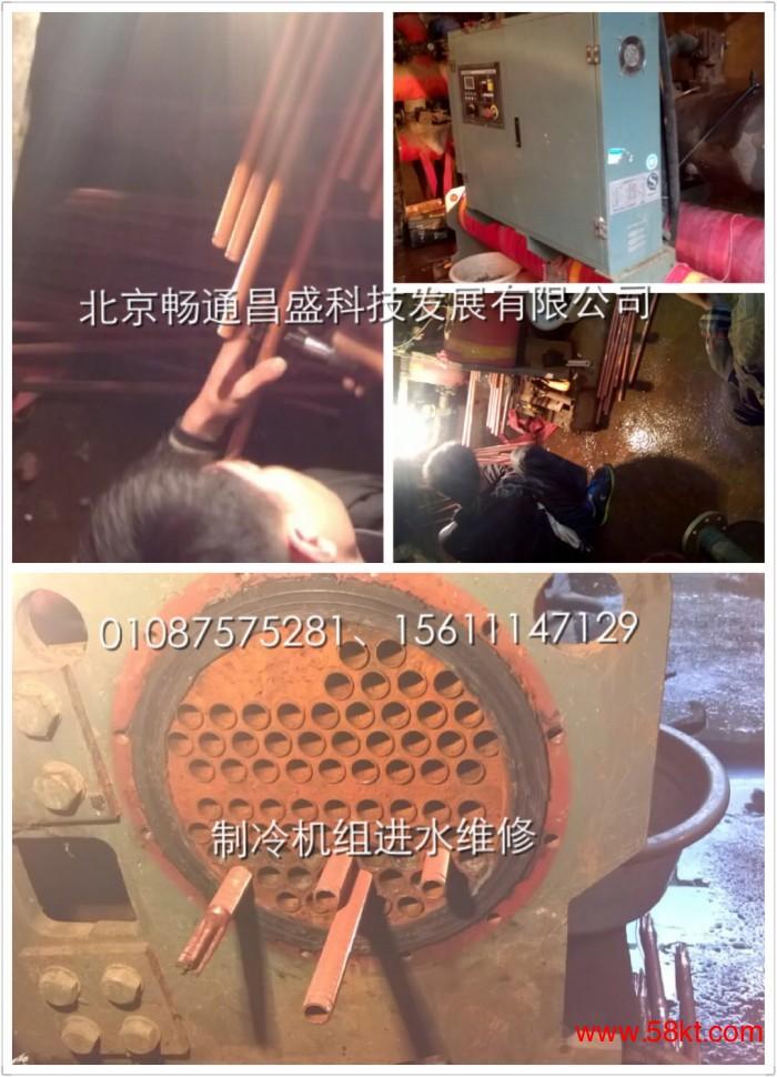台佳水地源热泵蒸发器进水维修