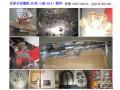 河北沧州比泽尔活塞压缩机配件