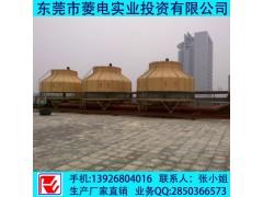 圆形菱电工业玻璃钢冷却水塔工厂