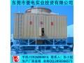 逆流式菱电牌工业冷却塔