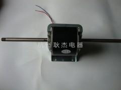 单相风扇电动机