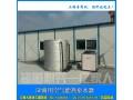 足疗店安装空气能热水器