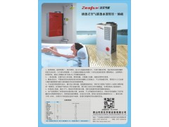 壁挂式速热一体机(60L)
