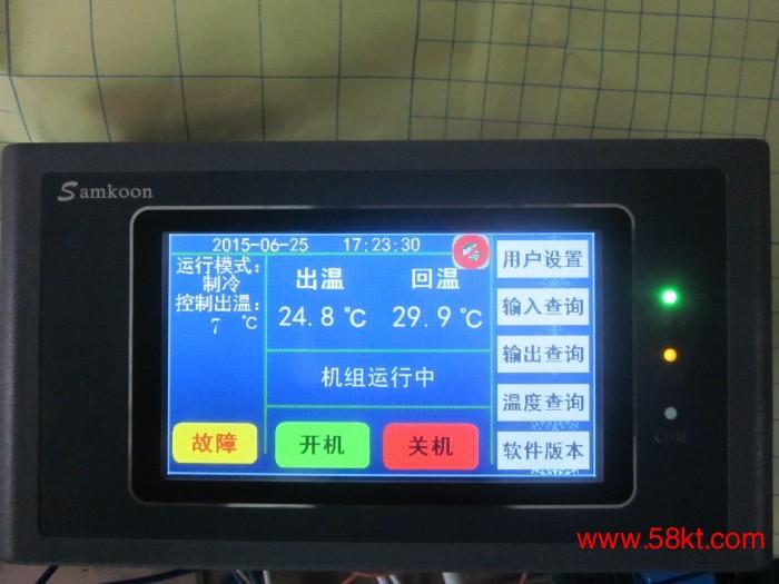 风冷水冷柜机控制器
