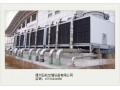 五屹辽宁丹东横流式玻璃钢冷却塔