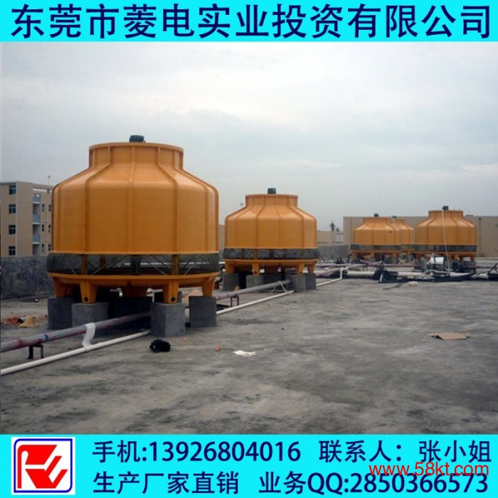 圆形逆流式工业冷水塔