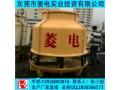 东莞逆流工业玻璃钢100吨冷却塔