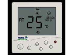 海林中央空温控器HL200系列