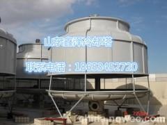 山东50吨工业开式逆流冷却塔