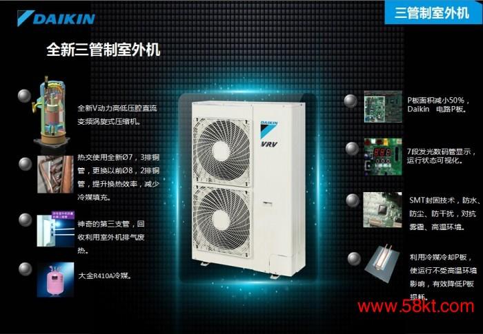 大金中央空调VRV-N