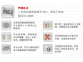 济南中央新风系统-济南众享环境