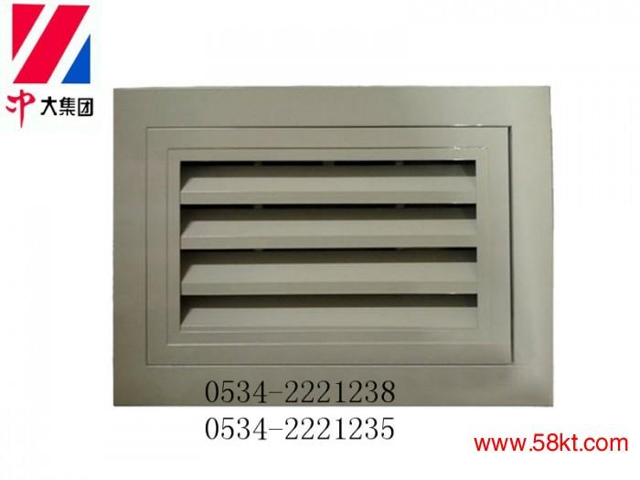 侧壁格栅式空调风口