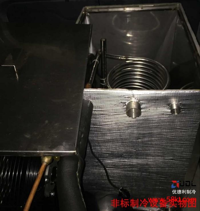 熟食冷冻冷藏制冷设备