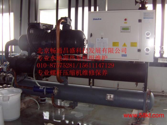 盾安地源热泵噪音大维修