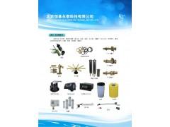 空调水处理配件