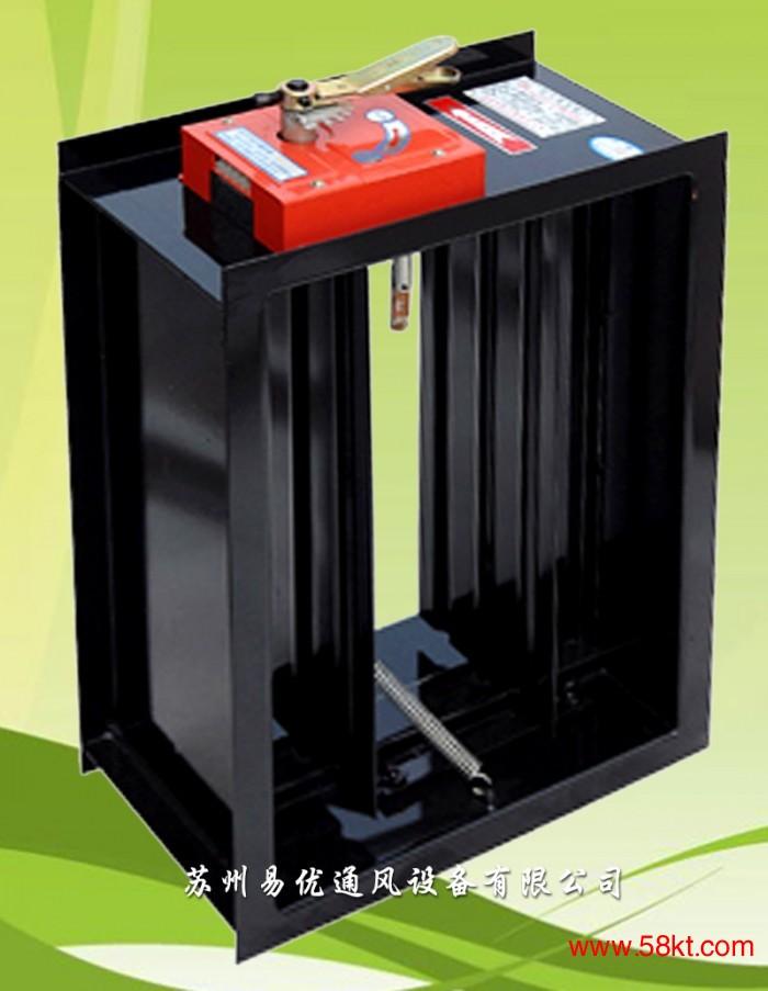 电动防火调节阀