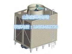 山东鑫泽1500立方开式冷却塔
