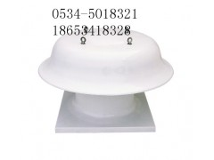 DWT-Ⅰ型轴流式屋顶风机