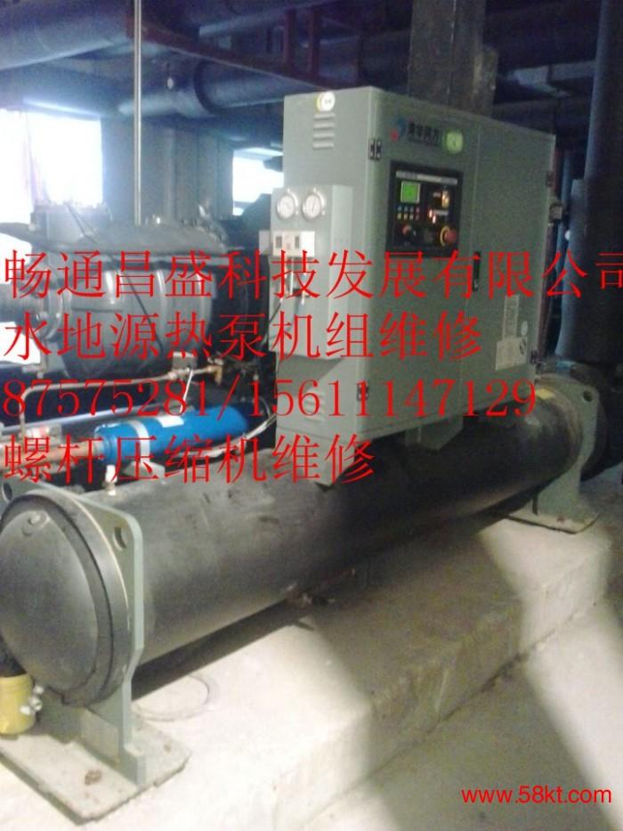 贝莱特水地源热泵不启动维修