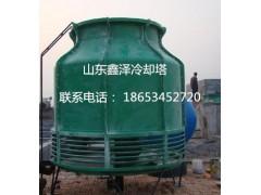 山东玻璃钢耐高温开式闭式冷却塔