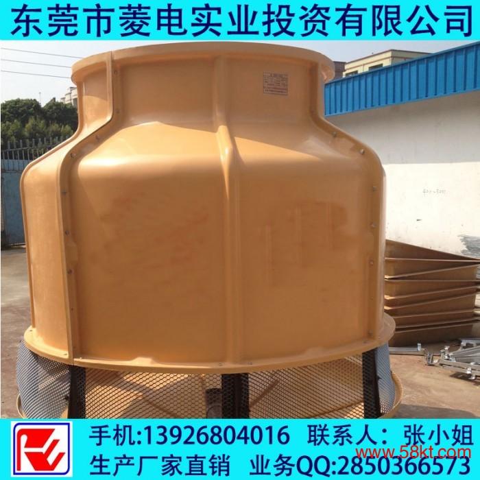 菱电80圆形工业冷却塔工厂