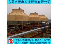 600T圆形逆流式工业冷却塔