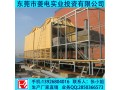 500吨逆流式方形冷却塔
