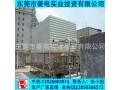中央空调专用低噪音方形冷却塔