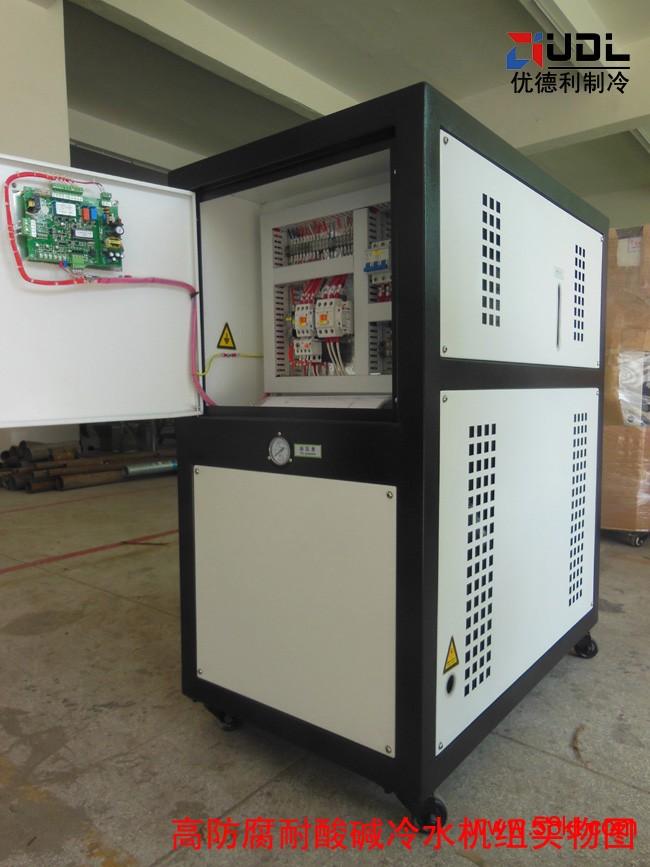 电镀行业专用防腐冷水机组