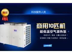 杭州瑞社空气源热泵