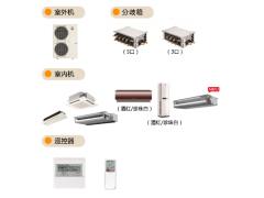 三菱电机家用菱耀系列中央空调