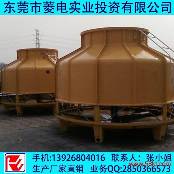 工业型菱电冷却塔