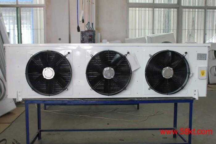 保鲜库冷风机DL-25